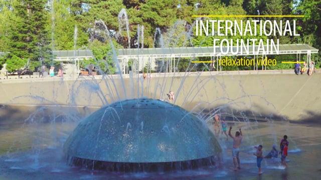 International Fountain, Seattle